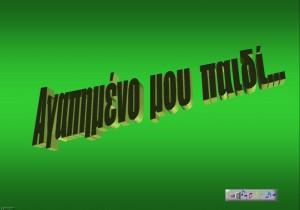 MyBoyArt