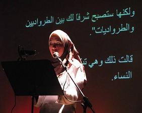 arabicstudent