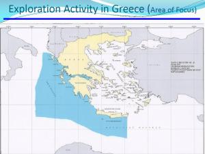 Σχήμα 5. ΗΕλλάδα εστιάζει την προσοχή της στην περιοχή νότια της Κρήτης και δυτικά της Δυτικής Ελλάδας και των δυτικών νήσων της.