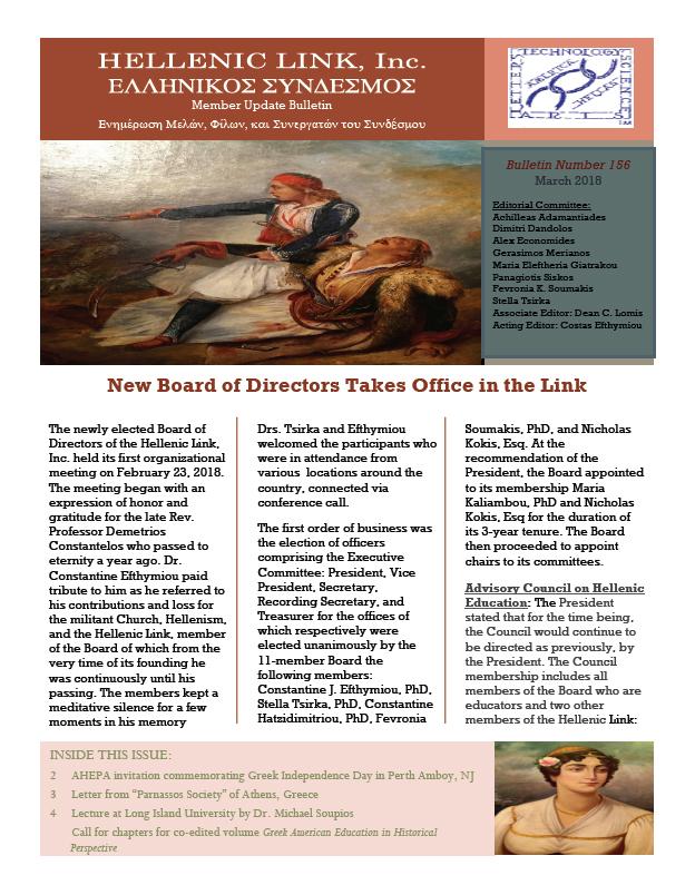 Bulletin 160 Cover