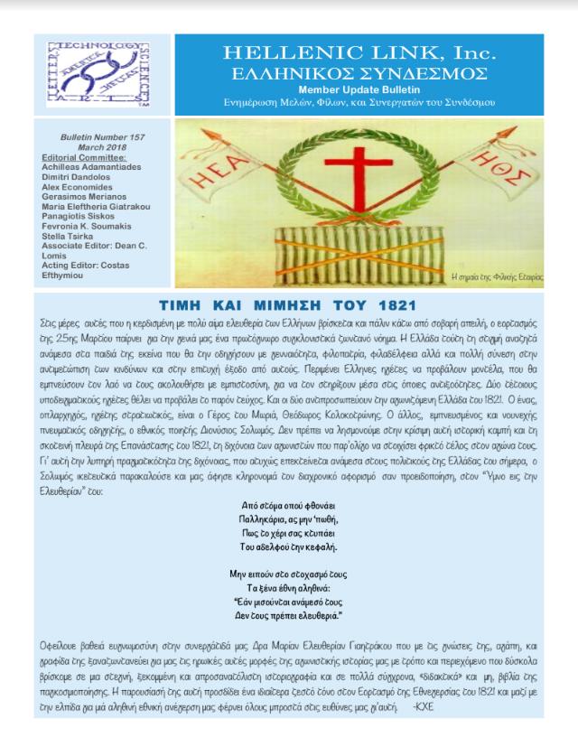 Bulletin 157 Cover