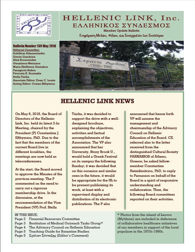 Bulletin 159 Cover